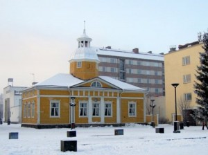Đại học Khoa học Ứng dụng Kajaani